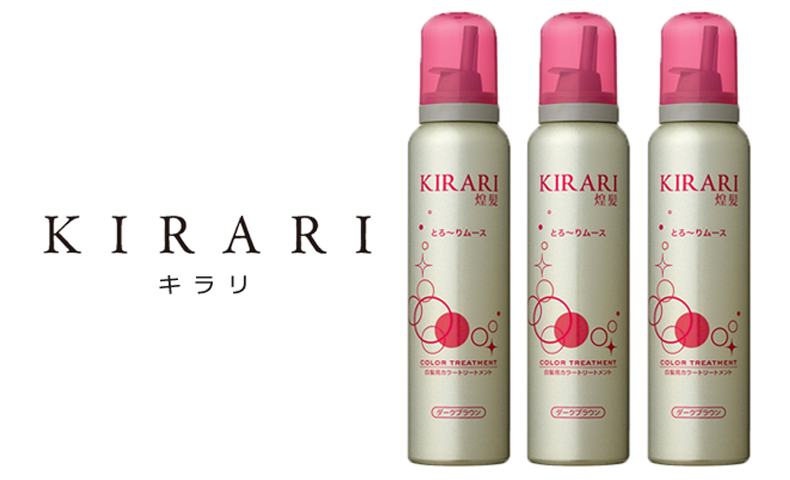 whitehair_kirari