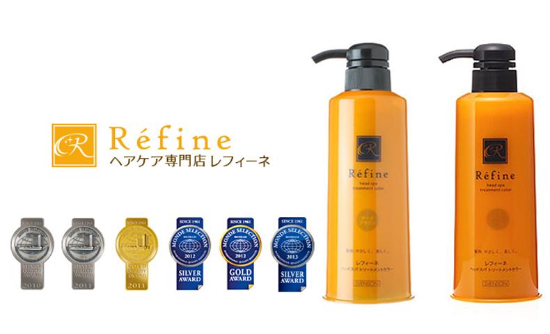 whitehair_refine